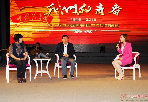 纪念五四青年节 放飞青春中国梦
