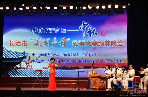 共建美丽乡村 共圆伟大中国梦