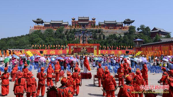 长治第五届中华祈福文化旅游节隆重开幕