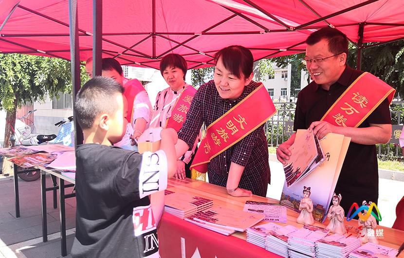 我区开展中国旅游日宣传活动
