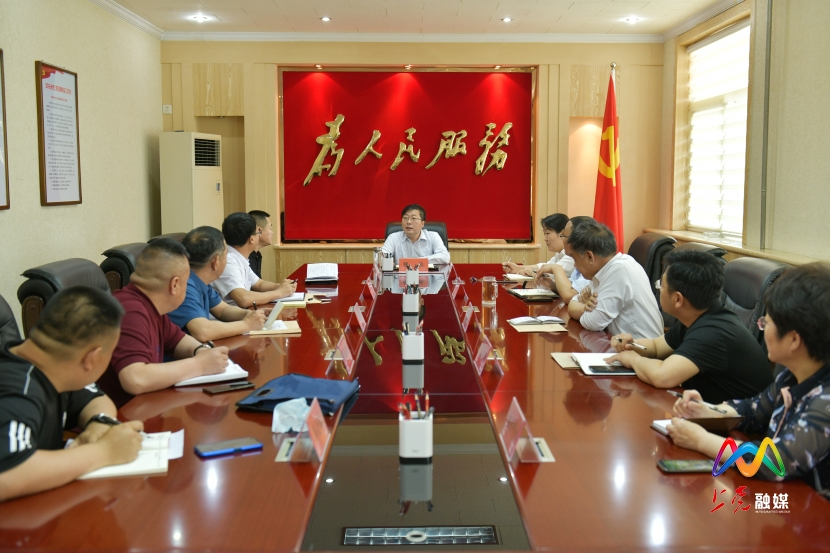 张驰主持召开专题会议研究教育重点项目建设相关工作